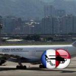 台湾华航空中服务员罢工冲击效应持续扩大
