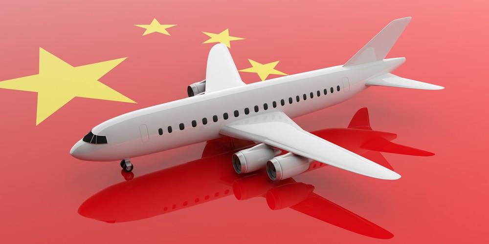 Перелеты и чартеры в Китай