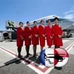 От Cathay Pacific ожидают сокращений