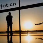 Бизнес авиация в Пекине: альтернативный аэропорт Тяньцзинь (ZBTJ)