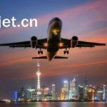 Бизнес авиация в Пекине: паркинг