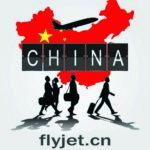 Обслуживание частного самолета в Китае