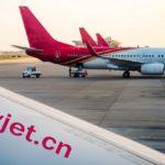 Полеты деловой авиации в Шанхай: разрешения, слоты, таможня