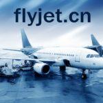 Полеты деловой авиации в Шанхай: аэропорты, паркинг, комендантский час
