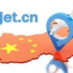 Полет на частном самолете в Шанхай: безопасность и наземное обслуживание