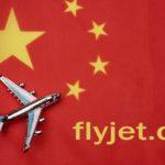 Полет на частном самолете в Шанхай: разрешения, слоты, таможня и визы
