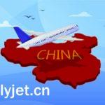 Полеты частного самолета в Тяньцзинь: разрешения, визы и таможня