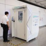 Аэропорт Гонконга испытывает кабину для дезинфекции пассажиров